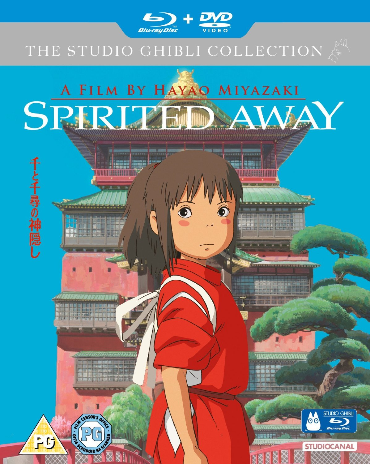 Spirited away blue ray