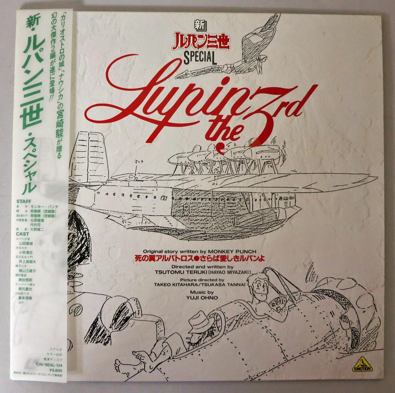 lupin ld01