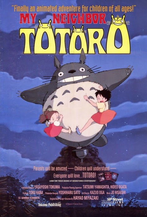 My Neighbor Totoro poster (US 1993)