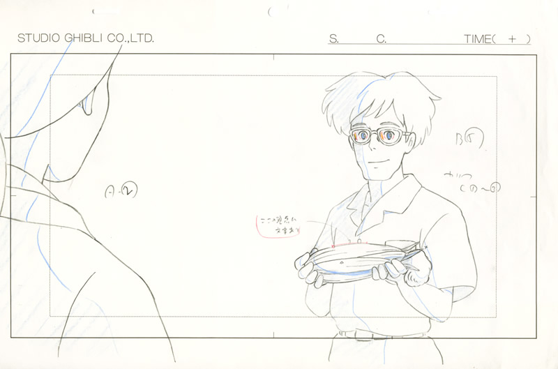 my_neighbor_totoro_layout_27