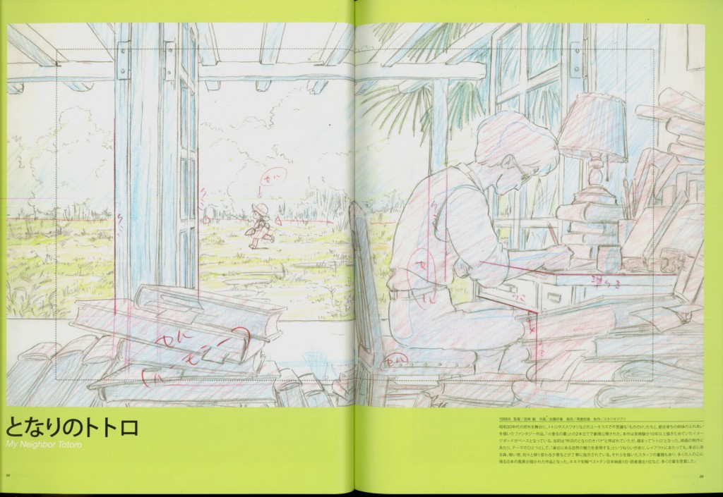 my_neighbor_totoro_layout_29