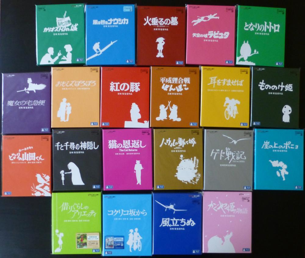 Japanese Blu Ray Studio Ghibli Collection
