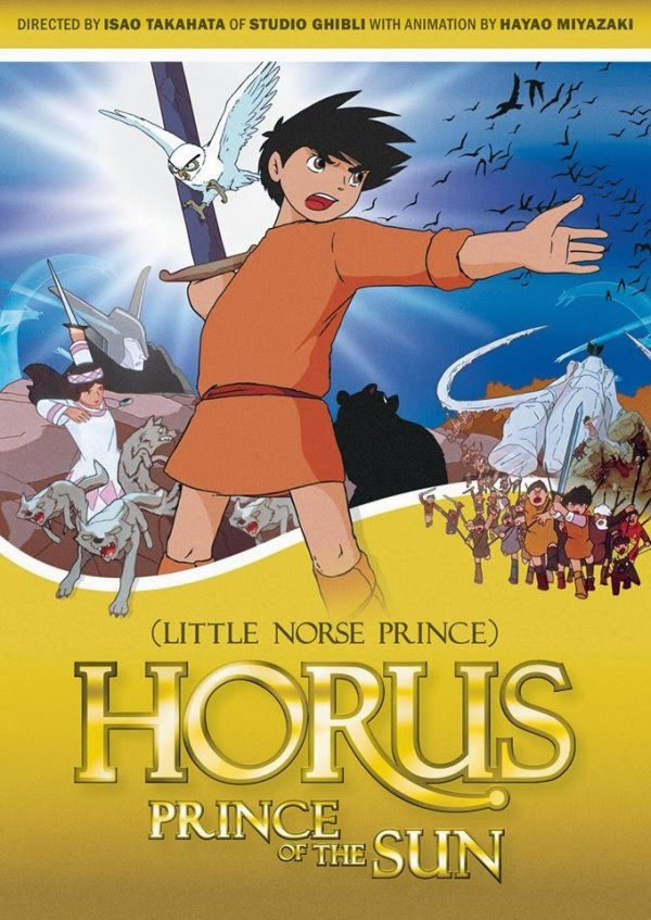 horus prince of the sun - dvd cover