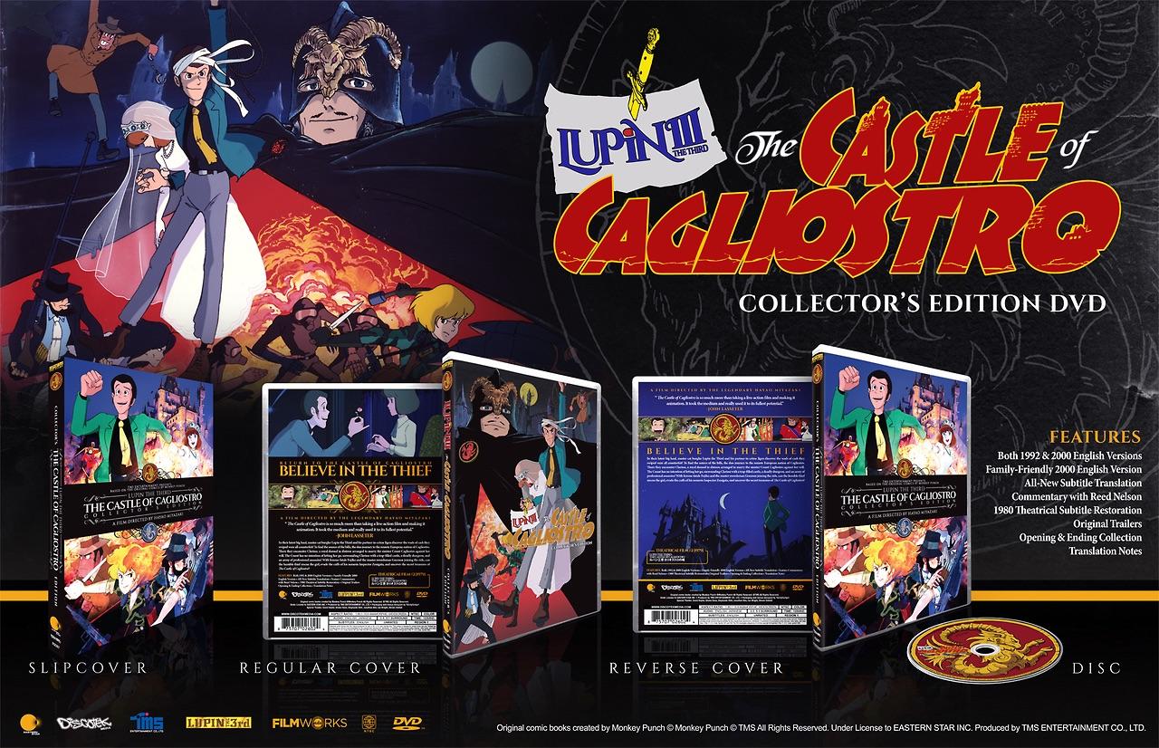 Lupin III: Castle of Cagliostro 35th Anniversary DVD release