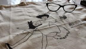 Kiki's Delivery Service - Canvas Library Bag Tutorial