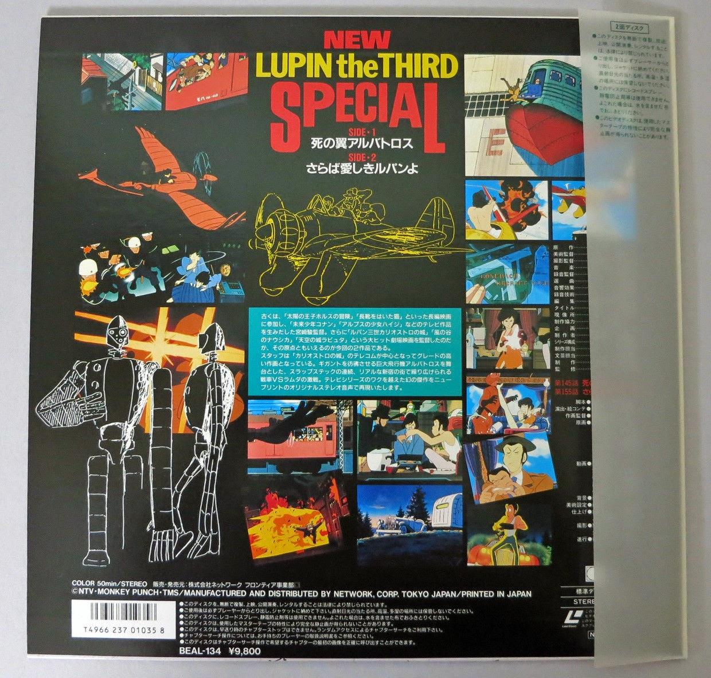 lupin ld02