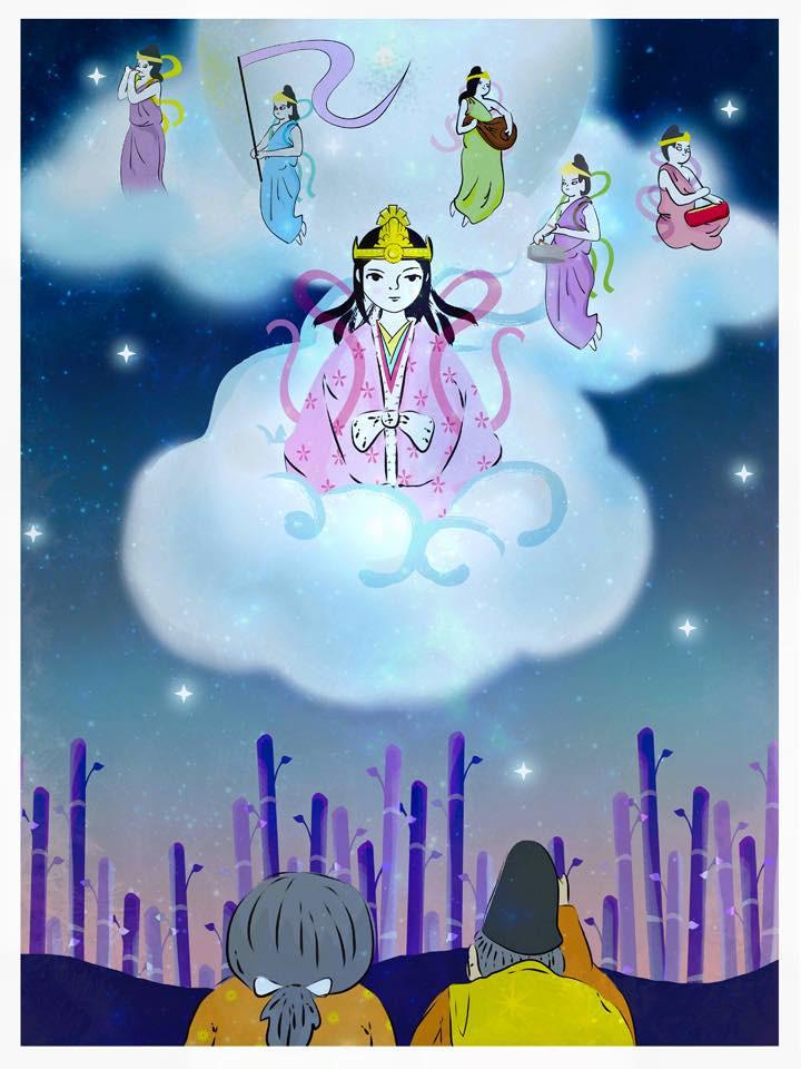 spirit-of-the-wind-9-kaguya